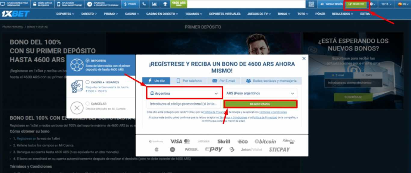 1xBet – rápido registration